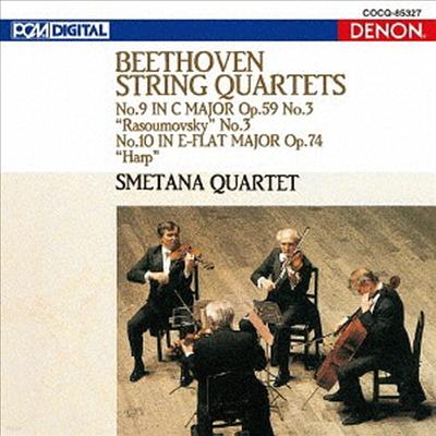 베토벤: 현악 사중주 9번 '라주모프스키 3번', 10번 '하프' (Beethoven: String Quartet No.9 'Rasoumovsky' No.3 & No.10 'Harp') (UHQCD)(일본반) - Smetana Quartet