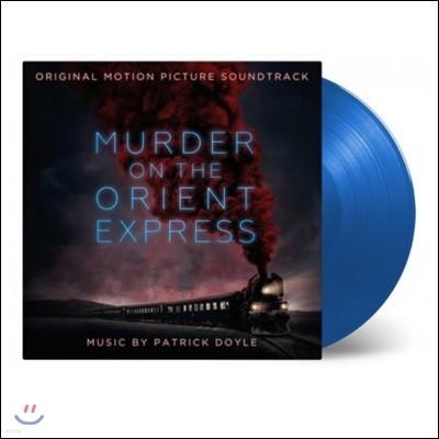 오리엔트 특급 살인 영화음악 (Murder On The Orient Express OST by Patrick Doyle 패트릭 도일) [블루 컬러 2 LP]