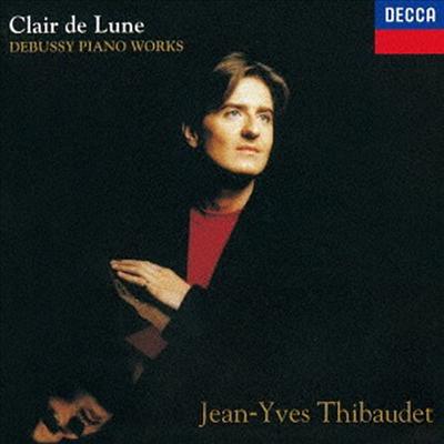 드뷔시: 유명 피아노 작품집 (Debussy: Favourite Piano Works) (SHM-CD)(일본반) - Jean-Yves Thibaudet