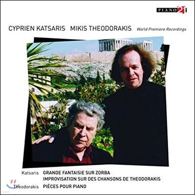 시프리앙 카차리스: 미키스 테오도라키스의 '그리스인 조르바' 주제에 의한 대환상곡 (Cyprien Katsaris: Grande Fantaisie sur Zorba)