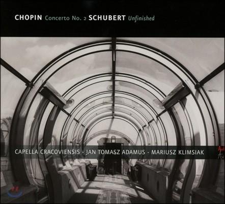 Capella Cracoviensis 쇼팽: 피아노 협주곡 2번 / 슈베르트: 미완성 교향곡 (Chopin: Piano Concerto / Schubert: Unfinished Symphony)