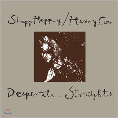 Slapp Happy & Henry Cow (슬랩 해피 & 헨리 카우) - Desperate Straights [LP]