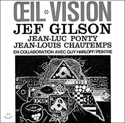 Jef Gilson (제프 길슨) - Oeil Vision [LP]