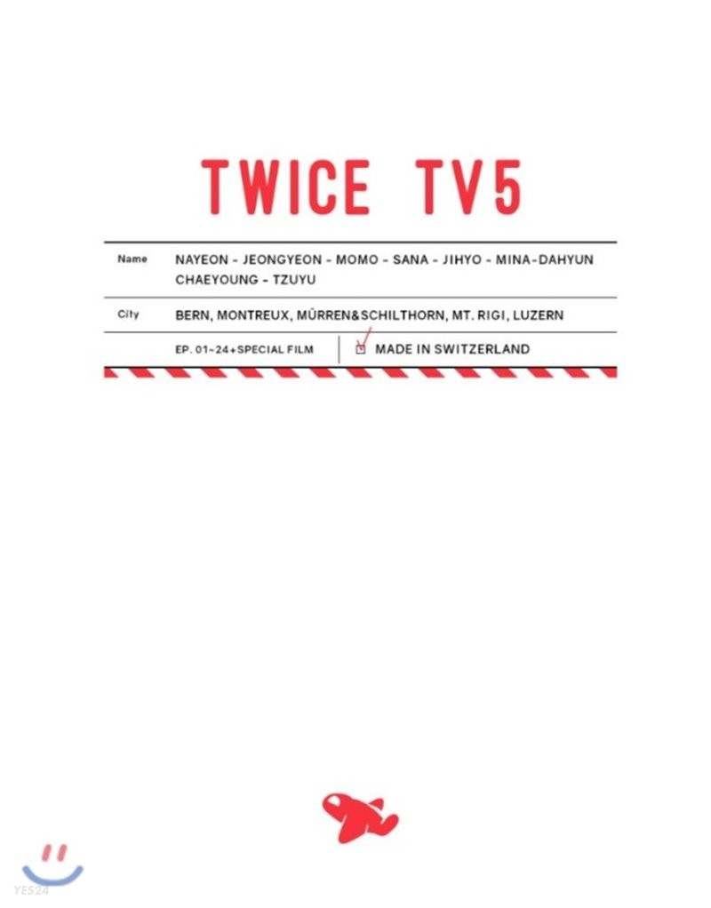 트와이스 (TWICE) - TWICE TV5 TWICE in Switzerland DVD