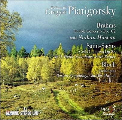 Charles Munch 그레고르 피아티고르스키를 추모 하며 - 브람스 / 생상스 / 블로흐: 첼로 협주곡 외 (Tribute to Gregor Piatigorsky)