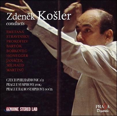 Zdenek Kosler 즈데넥 코슐러를 추모하며 - 스메타나 / 스트라빈스키 / 프로코피예프 외 (Smetana / Stravinsky / Prokofiev)