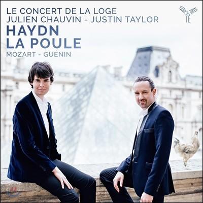 Justin Taylor 하이든: 교향곡 83번 / 모차르트: 피아노 협주곡 17번 / 게넹: 교향곡 Op.4-3 (Haydn: La Poule / Mozart / Guenin)