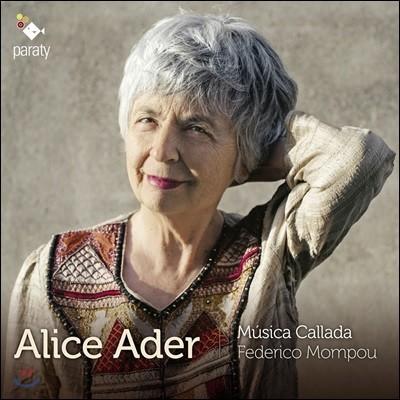 Alice Ader 페데리코 몸푸: 침묵의 음악, 풍경 (Federico Mompou: Musica Callada)