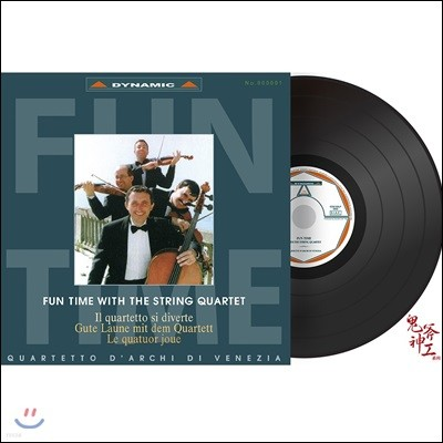 Quartetto d'Archi di Venezia 현악 사중주와 함께하는 즐거운 순간 (Fun Time with the String Quartet) [LP]
