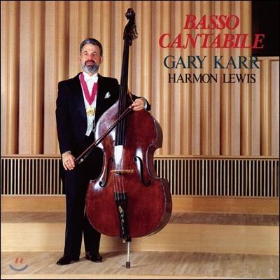 Gary Karr 게리 카 바소 칸타빌레 - 오페라 아리아 연주 (Basso Cantabile)
