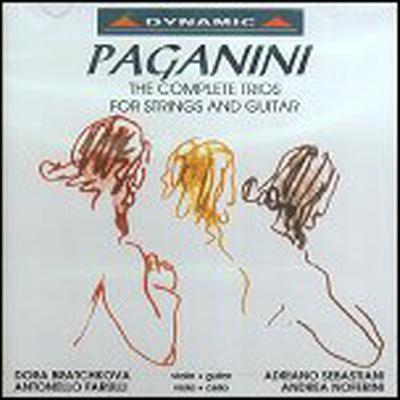 파가니니 : 현과 기타를 위한 삼중주 (Paganini : Complete Trios for Strings and Guitar) - Dora Bratchkova