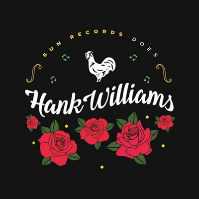 Various Artists - Sun Records Does Hank Williams (LP)