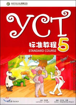 YCT標准?程5 YCT표준교정5(Standard Course5)