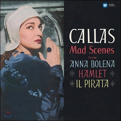Maria Callas 마리아 칼라스 - 광란의 아리아집 (Mad Scenes) [LP]