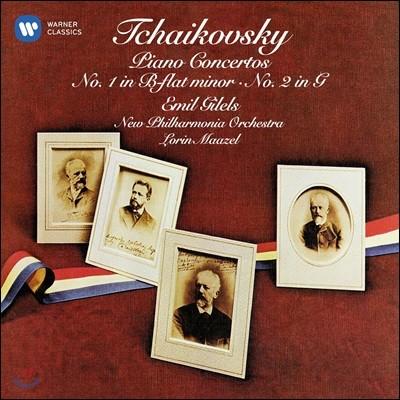Emil Gilels 차이코프스키: 피아노 협주곡 1, 2번 (Tchaikovsky: Piano Concertos Op.23 & Op.44)