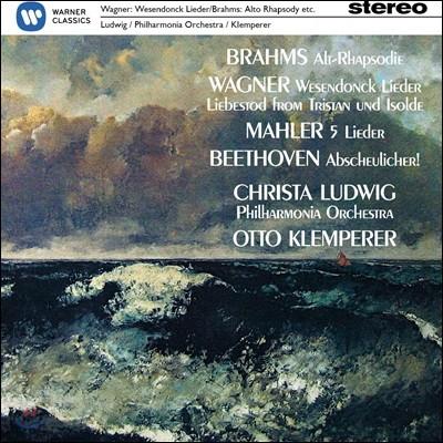 Otto Klemperer 브람스: 알토 랩소디 / 바그너: 베젠동크 가곡집 외 (Brahms: Alt-Rhapsodie / Wagner: Wesendonck Lieder)