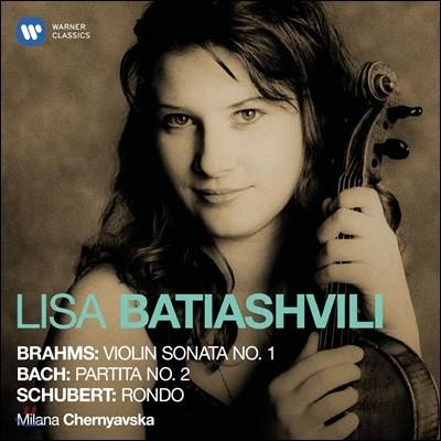 Lisa Batiashvili 브람스: 바이올린 소나타 1번 / 바흐: 파르티타 2번 / 슈베르트: 론도 (Brahms / J.S. Bach / Schubert: Violin Sonata)