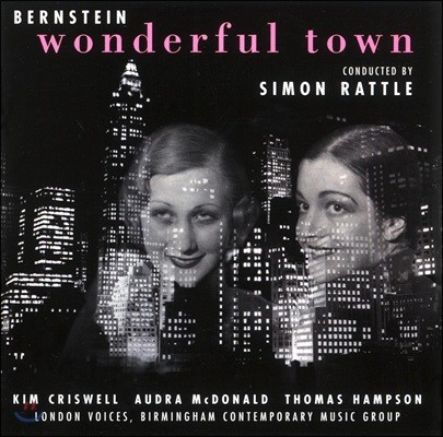 Simon Rattle 번스타인: 뮤지컬 '원더풀 타운' (Leonard Bernstein: Wonderful Town)