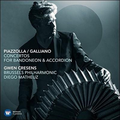 Gwen Cresens 피아졸라 / 갈리아노: 아코디언과 반도네온 협주곡 (Piazzolla / Galliano: Concertos for Bandoneon & Accordion)