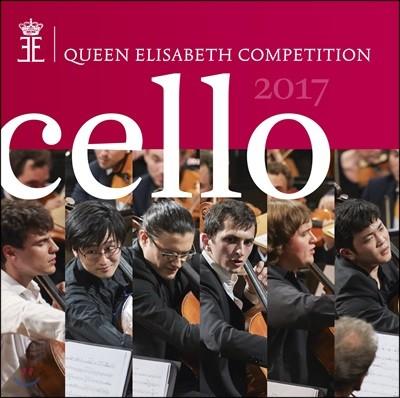2017년 퀸 엘리자베스 콩쿠르 - 첼로 (Queen Elisabeth Competition 2017 - Cello)
