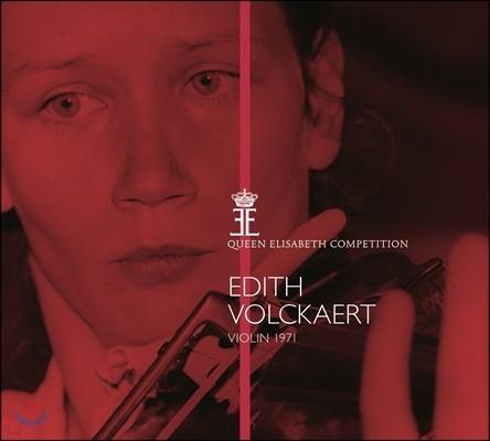 Edith Volckaert 에디트 볼케르트 - 퀸 엘리자베스 콩쿠르 1971년 실황 (Queen Elisabeth Competition - Violin 1971)