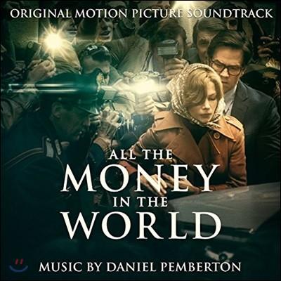 올 더 머니 영화음악 (All The Money In The World OST by Daniel Pemberton 다니엘 펨버튼)