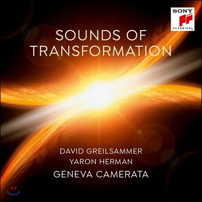 David Greilsammer 사운드 오브 트랜스포메이션 (Sounds of Transformation)