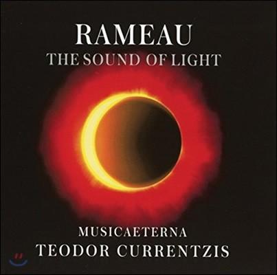 Teodor Currentzis 라모: 빛의 소리 - 테오도르 쿠렌치스 (Rameau: The Sound of Light)