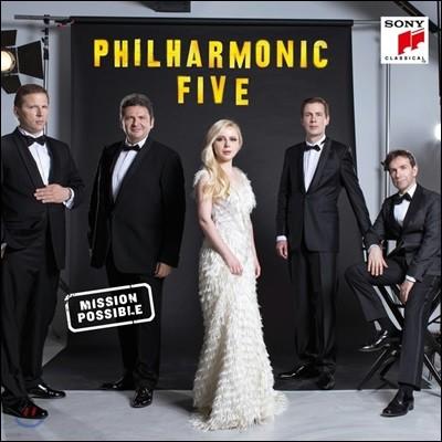 Philharmonic Five 미션 임파서블 - 현악 오중주 편곡 연주집 (Mission Possible)