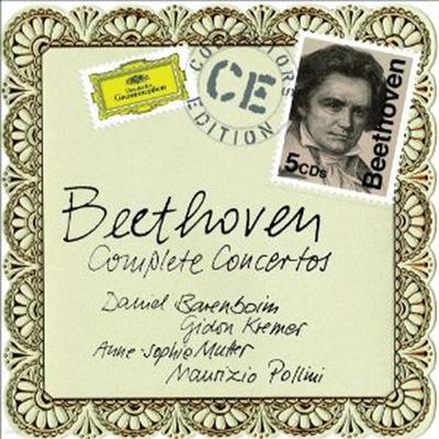베토벤: 협주곡 전곡집 (Beethoven: Complete Concertos) (5CD Box set) - Gidon Kremer
