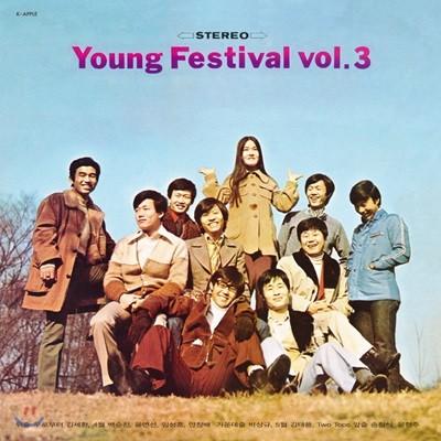 1970년대 한국 포크음악 모음집 - 영 페스티벌 (Young Festival Vol.3) [LP]