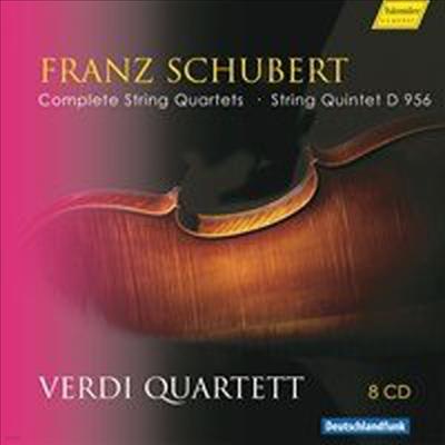 슈베르트: 현악 사중주 1 - 15번 (Schubert: Complete String Quartets 1 - 15) (8CD Boxset) - Verdi Quartett