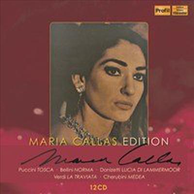 마리아 칼라스 에디션 (Maria Callas Edition) (12CD Boxset) - Maria Callas