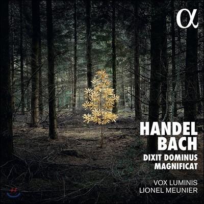 Vox Luminis 헨델: 딕시트 도미누스 / 바흐: 마니피카트 (J.S. Bach: Magnificat BWV243 / Handel: Dixit Dominus HWV232)
