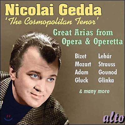 Nicolai Gedda 니콜라이 게다가 노래하는 오페라 & 오페레타 아리아 명곡집 (The Cosmopolitan Tenor - Great Arias from Opera & Operetta)