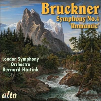 Bernard Haitink 브루크너: 교향곡 4번 '로맨틱' [1878년 노박 판본] (Bruckner: Symphony No. 4 'Romantic')