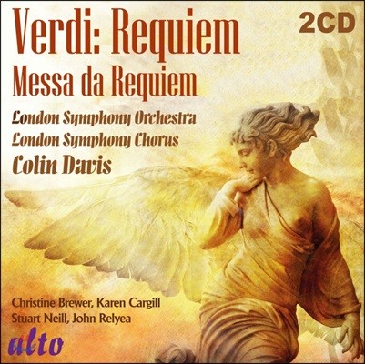 Colin Davis 베르디: 레퀴엠 (Verdi: Messa da Requiem)