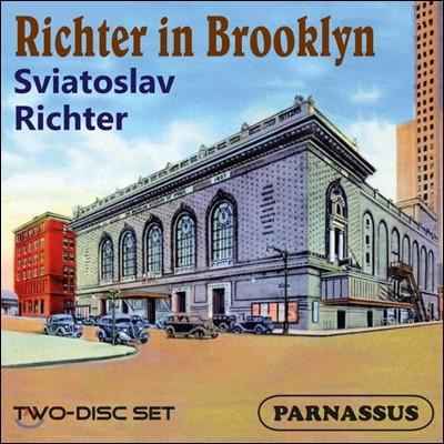 Sviatoslav Richter 스비아토슬라프 리히터 - 1965년 브루클린 공연 실황 (Richter in Brooklyn)