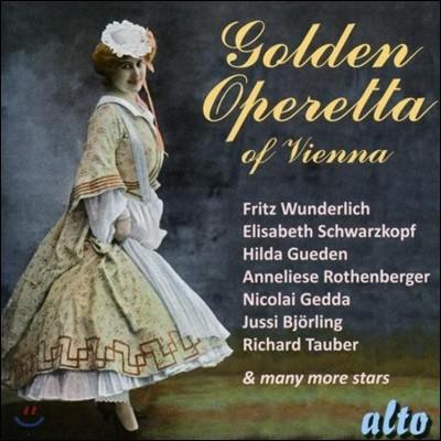 비엔나 오페레타 모음집 (Golden Operetta of Vienna)