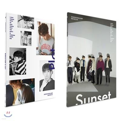 세븐틴 (Seventeen) - 스페셜 앨범 : Director's Cut [Plot ver.+ Sunset ver./ SET]