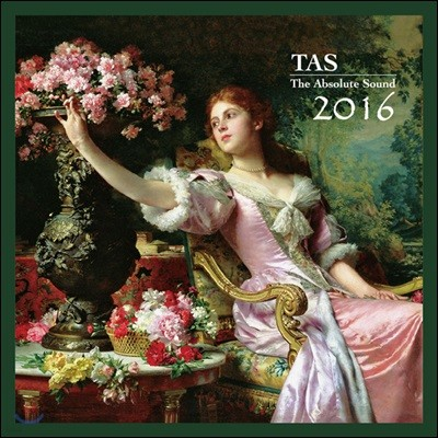 2016 앱솔류트 사운드 (TAS 2016 - The Absolute Sound) [LP]