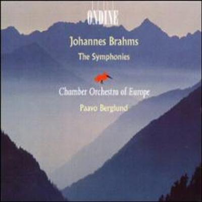 브람스 : 교향곡 전곡 (Brahms : The Symphonies) - Paavo Berglund