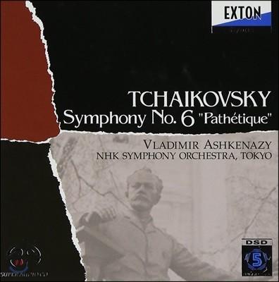 Vladimir Ashkenazy 차이코프스키: 교향곡 6번 '비창' (Tchaikovsky: Symphony Op.74 'Pathetique')