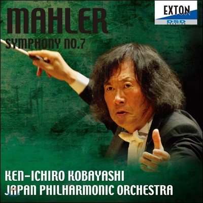 Ken-Ichiro Kobayashi 말러: 교향곡 7번 (Mahler: Symphony No. 7)