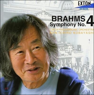 Ken-Ichiro Kobayashi 브람스: 교향곡 4번 (Brahms: Symphony No.4 Op.98)