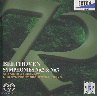 Vladimir Ashkenazy 베토벤: 교향곡 2번 & 7번 (Beethoven: Symphonies No. 2 & No. 7)