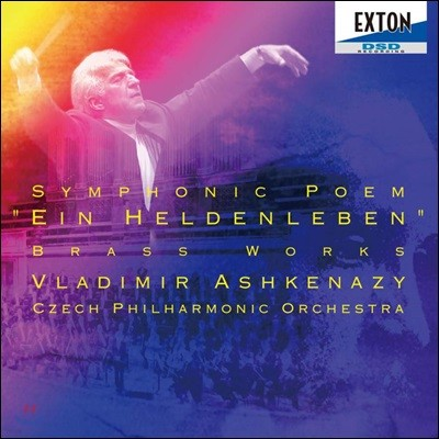 Vladimir Ashkenazy 슈트라우스: 교향시 '영웅의 생애', 금관악 작품집 (R. Strauss: Symphonic Poem 'Ein Heldenleben' & Brass Works)