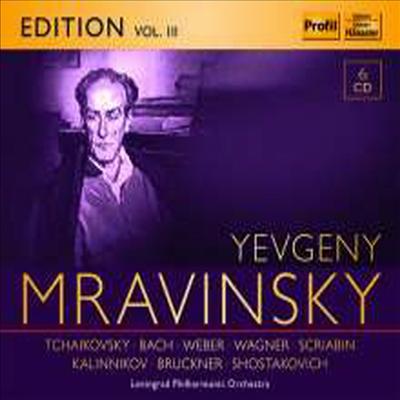 므라빈스키 에디션 3집 (Yevgeny Mravinsky Edition Vol.3) (6CD) - Yevgeny Mravinsky