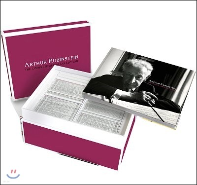 Arthur Rubinstein The Complete Album Collection 루빈스타인 앨범 컬렉션 전집