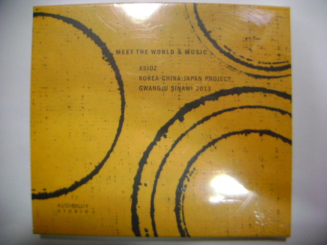 Meet The World & Music - Asioz/Korean China Japan Project/Gwangju Sinawi 2013